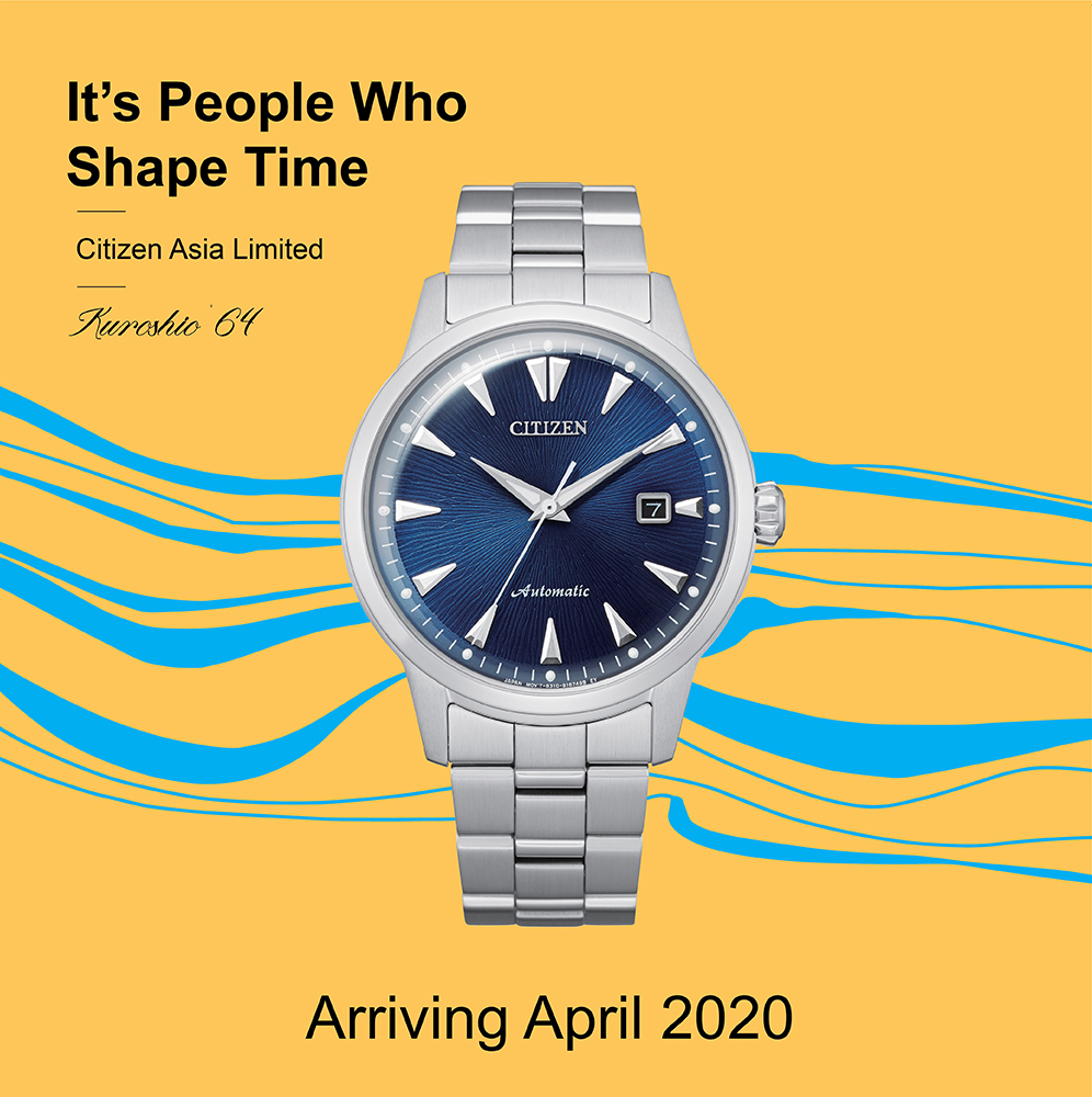 Citizen Watch CITIZEN Asia Limited2019 new NY009 seriesSEA
